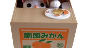 Japanese Kitty Cat Coin Bank