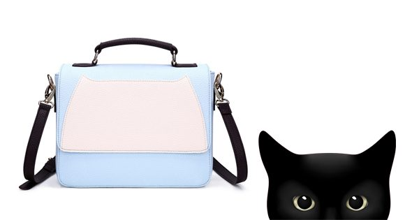 New contemporary cat handbag