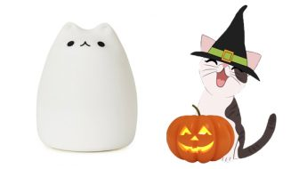 Mystery Cat Night Light Giveaway