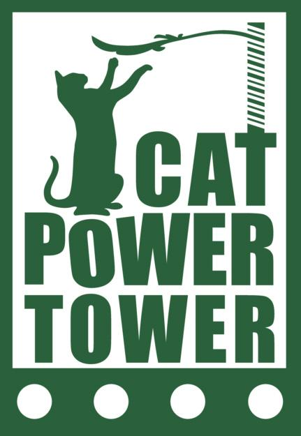 Cat Power Tower Shelter & Rescue Donation Program