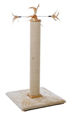 Cat Power Tower Scratcher and Extra Carousel Giveaway!