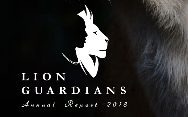 Lion Guardians Annual Report 2018 Cover Image